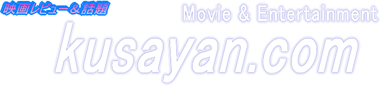kusayan.com